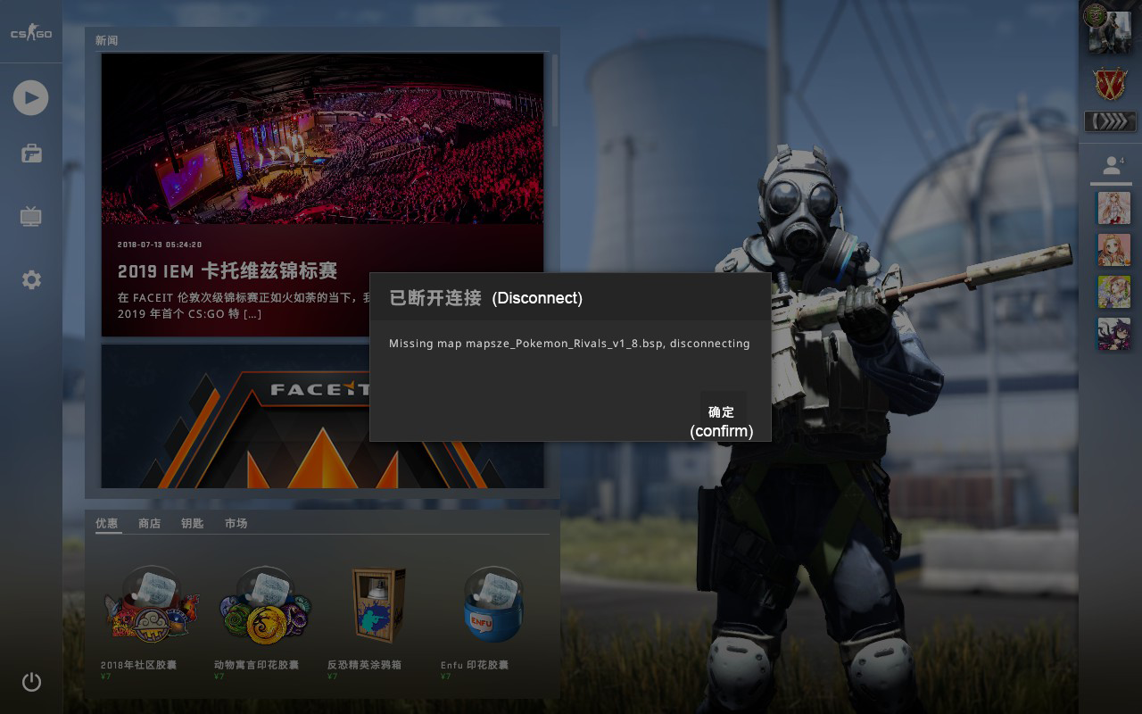 Gfl Need Helpcant Download File In Game Zombie Escape